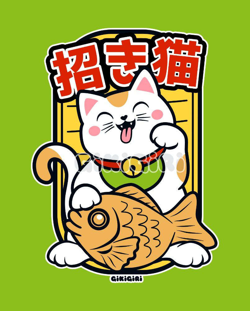 Maneki Neko Taiyaki Lucky Cat